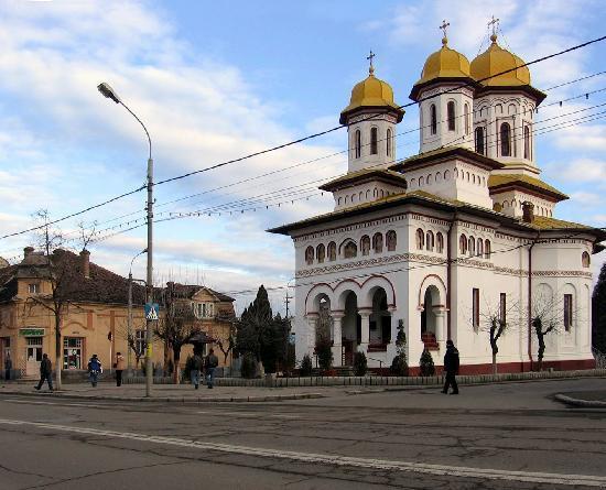 Orașul Târnăveni